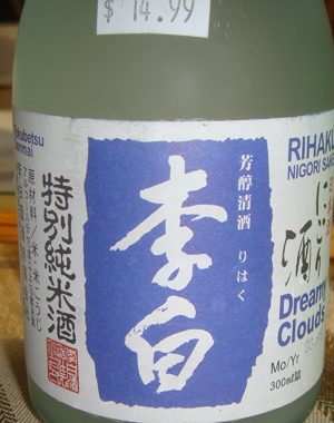 how to make a sake bomb drink